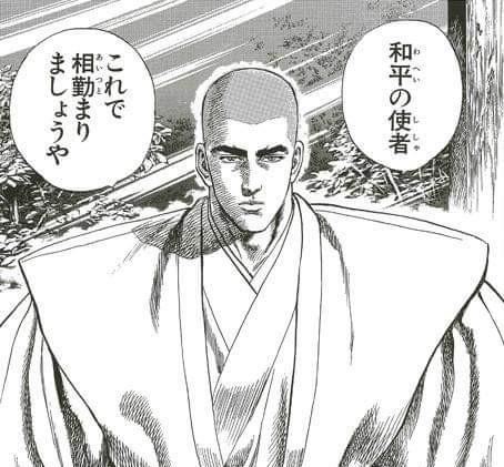 f:id:taiki-men-767:20210123080708j:plain