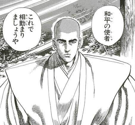 f:id:taiki-men-767:20210124082831j:plain