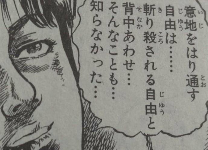f:id:taiki-men-767:20210204220420j:plain