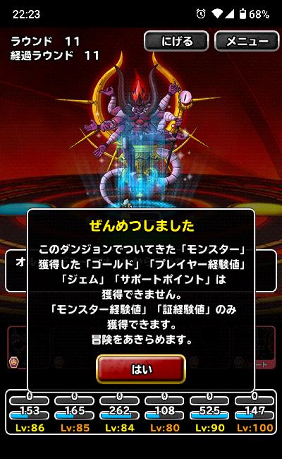 f:id:taiki-men-767:20210212222454p:plain