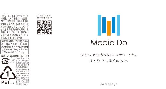 f:id:taiki_mimori:20190328150325p:plain
