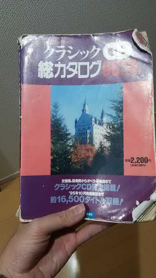 f:id:taikichan:20180108214825j:plain