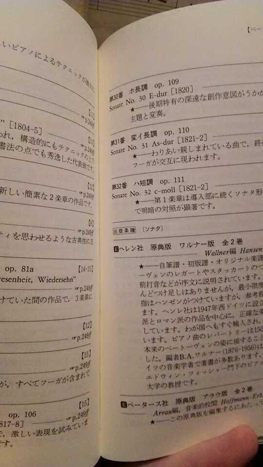 f:id:taikichan:20180109232221j:plain