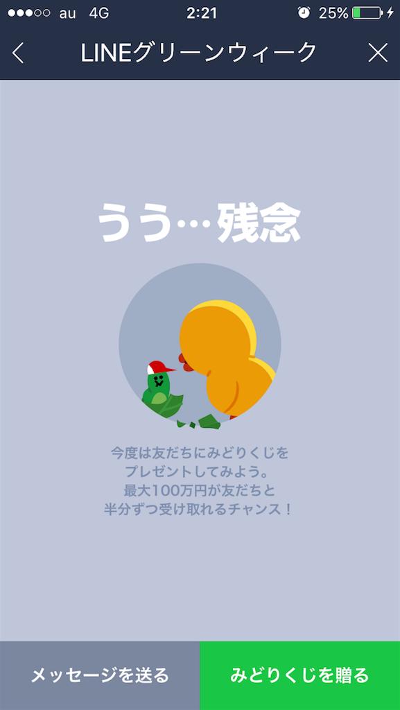 f:id:taikikun81:20170503135254p:image