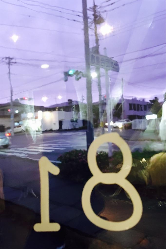 f:id:taikikun81:20170609155729j:image