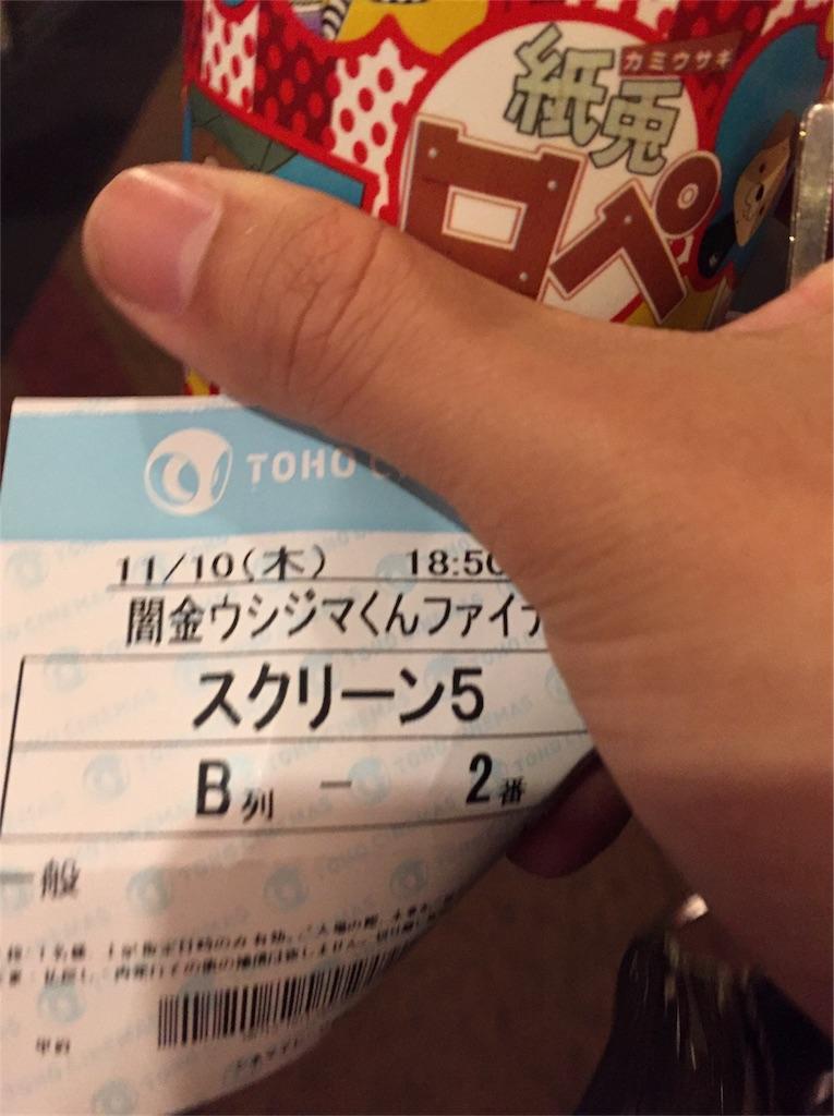 f:id:taikikun81:20171103181738j:image