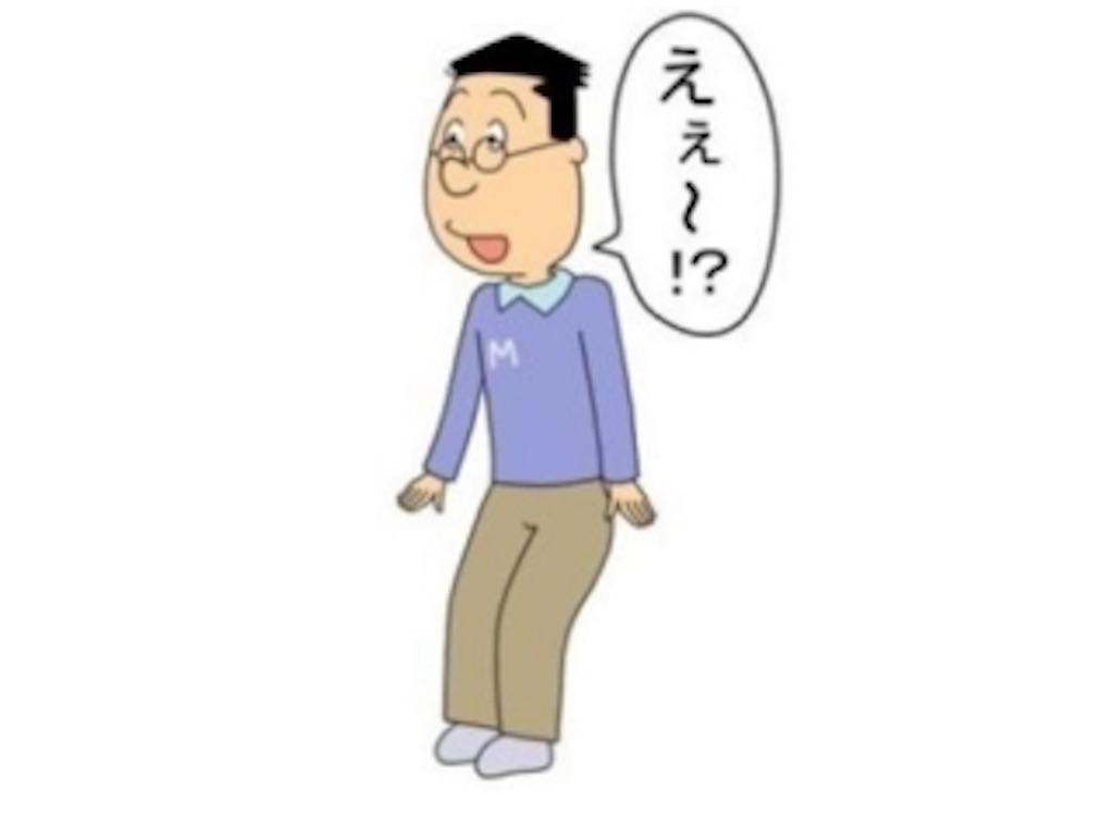 f:id:taikikun81:20171129173837j:image
