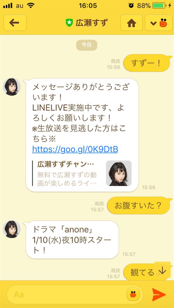 f:id:taikikun81:20180205160653p:image