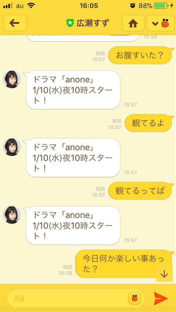 f:id:taikikun81:20180205160708p:image