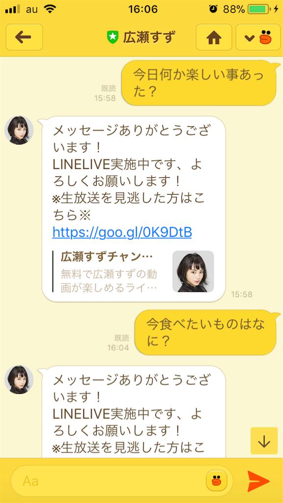 f:id:taikikun81:20180205160725p:image