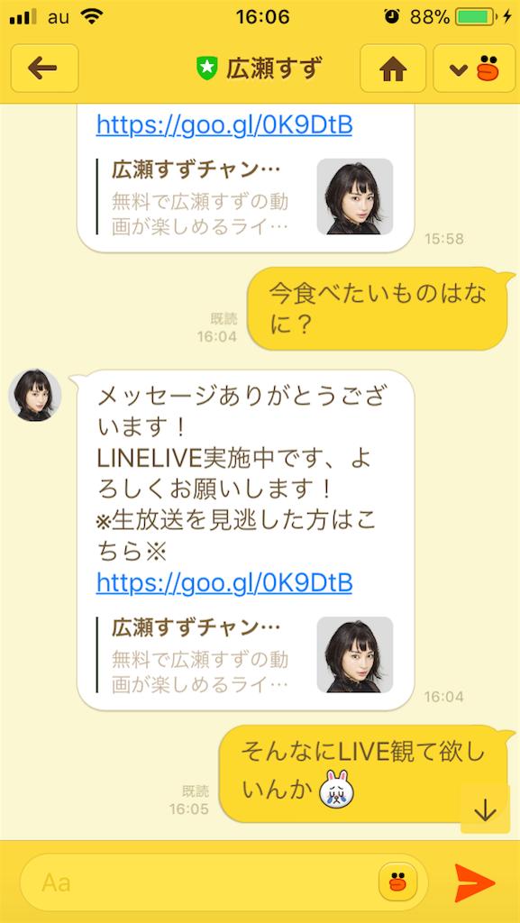 f:id:taikikun81:20180205160747p:image