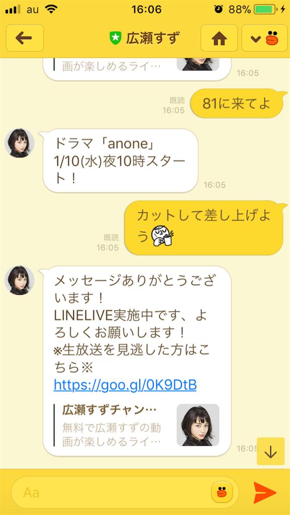 f:id:taikikun81:20180205160813p:image