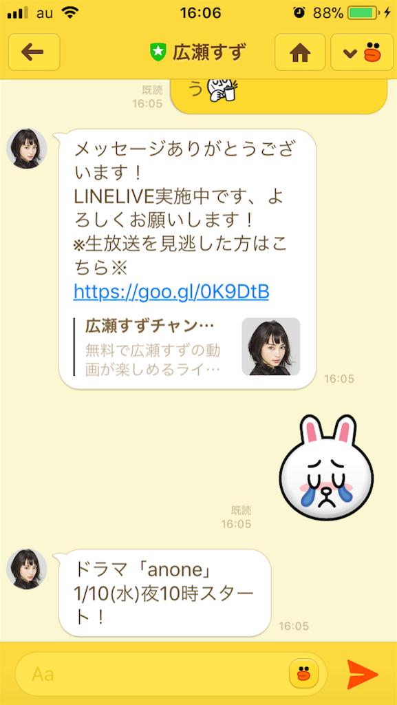 f:id:taikikun81:20180205160821p:image