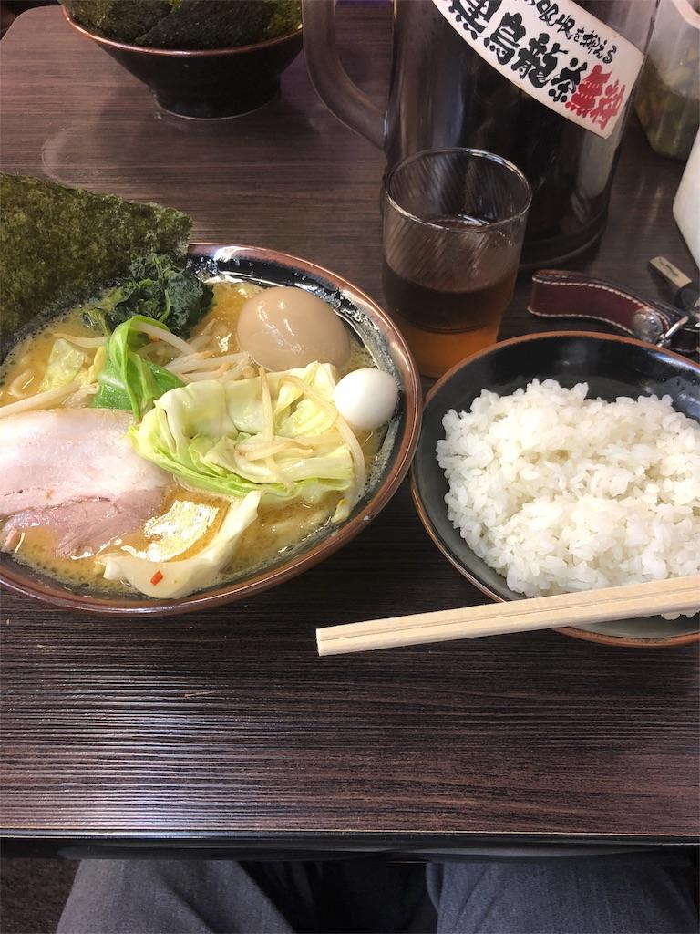 f:id:taikikun81:20180619171517j:image