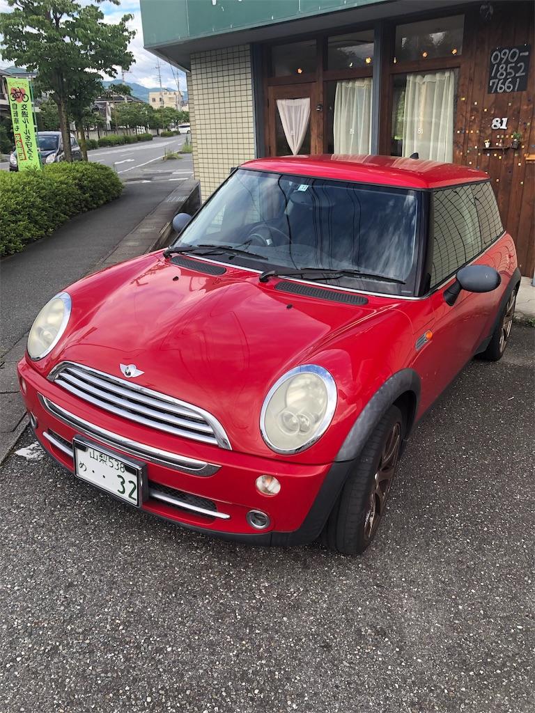 f:id:taikikun81:20190730213812j:image