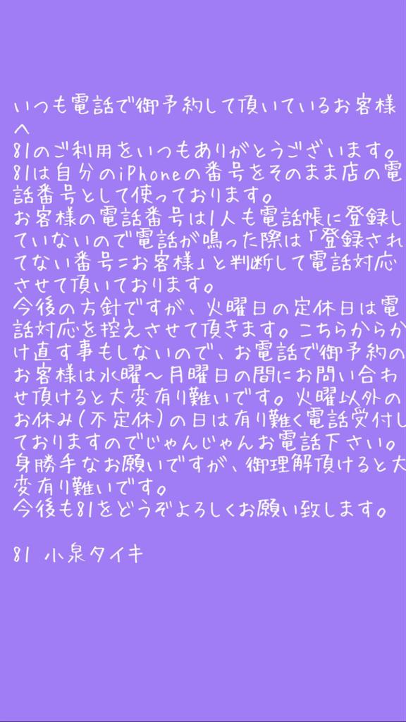 f:id:taikikun81:20200616200814p:image