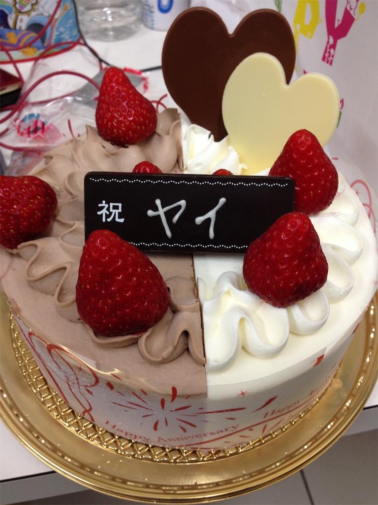 f:id:taikikun81:20201102164222j:image