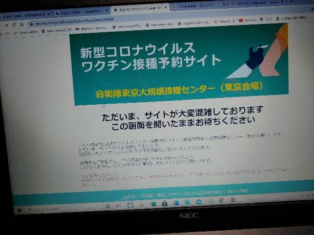 f:id:taiko-ba-ba:20210802194647j:plain