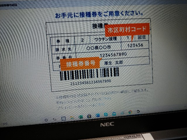 f:id:taiko-ba-ba:20210802194702j:plain