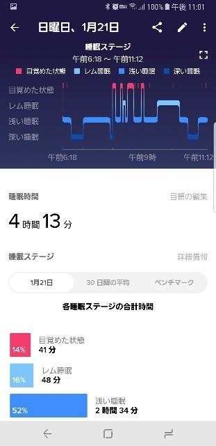 f:id:taiko19xx:20180217231205j:plain