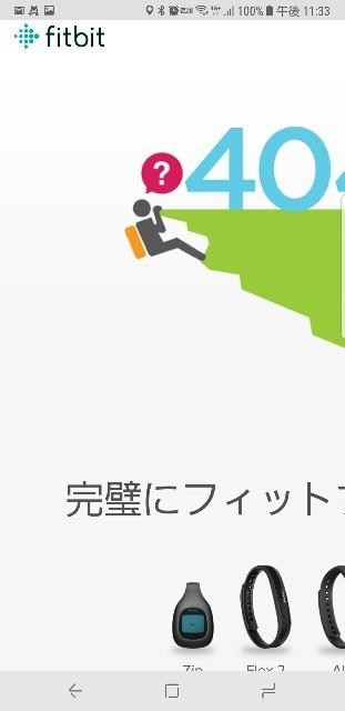 f:id:taiko19xx:20180217233712j:plain