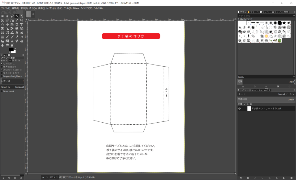 f:id:taiko19xx:20181230010936p:plain