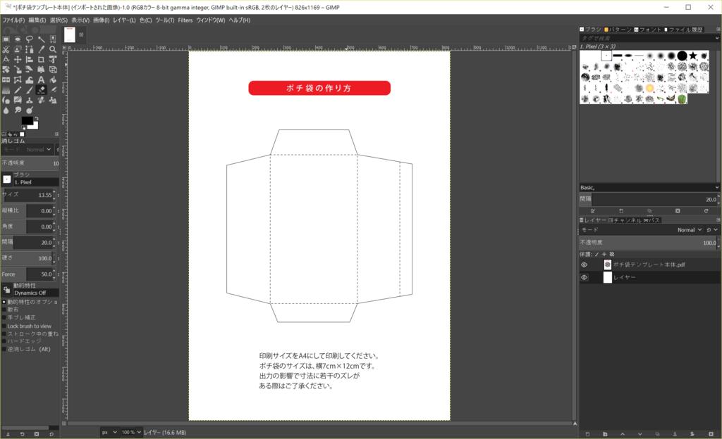 f:id:taiko19xx:20181230011706p:plain