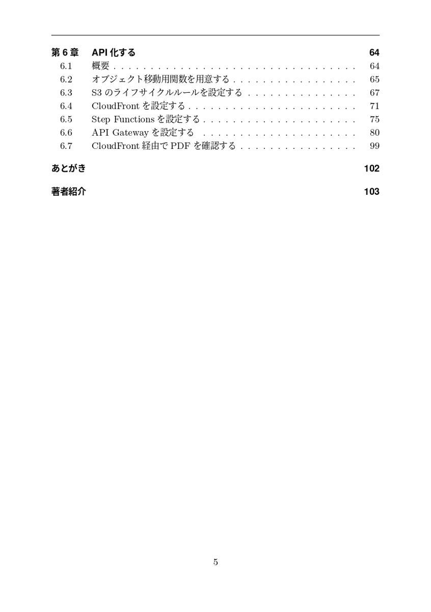 f:id:taiko19xx:20200211173602j:plain