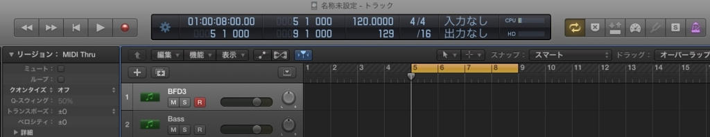 f:id:taikomochi1019:20161225113038j:plain