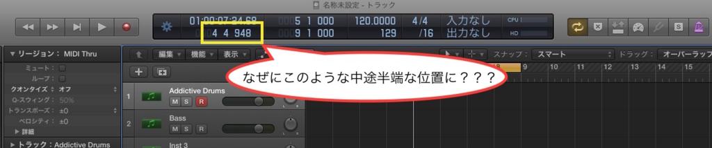f:id:taikomochi1019:20161225114849j:plain