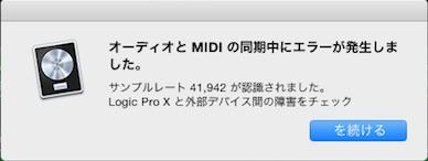 f:id:taikomochi1019:20170123001212j:plain