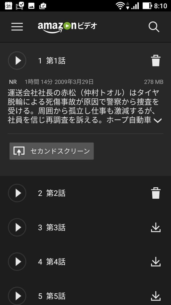 f:id:taikomochi1019:20170331085526j:plain
