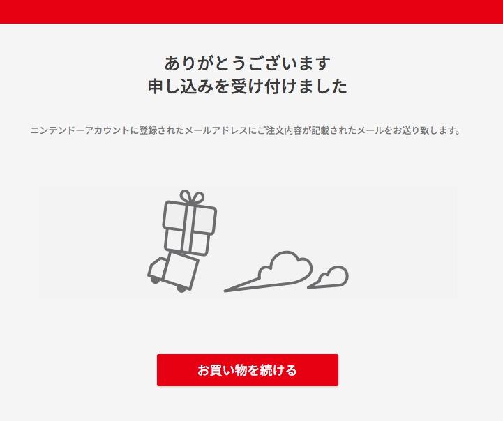 f:id:taikomochi1019:20170825131747j:plain