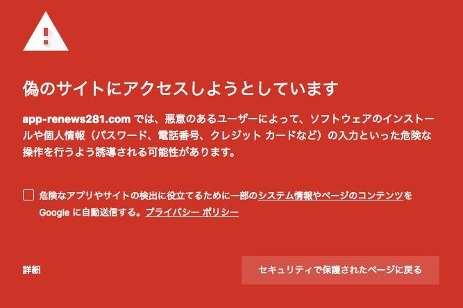 f:id:taikomochi1019:20170827020122j:plain