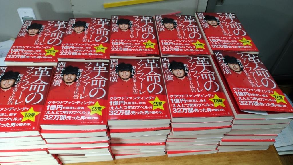 f:id:taikomochi1019:20171006124912j:plain