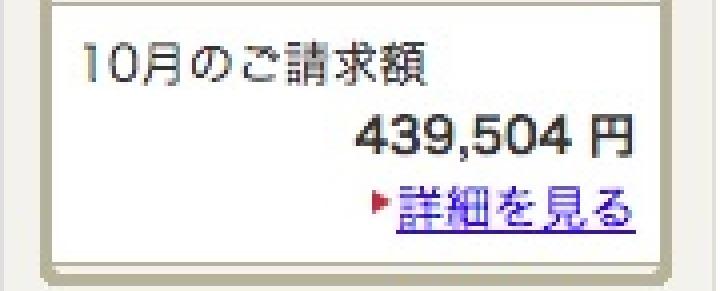 f:id:taikomochi1019:20171013023445j:plain