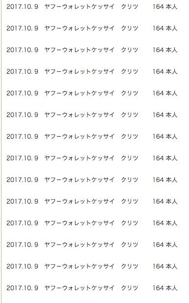 f:id:taikomochi1019:20171114115831j:plain