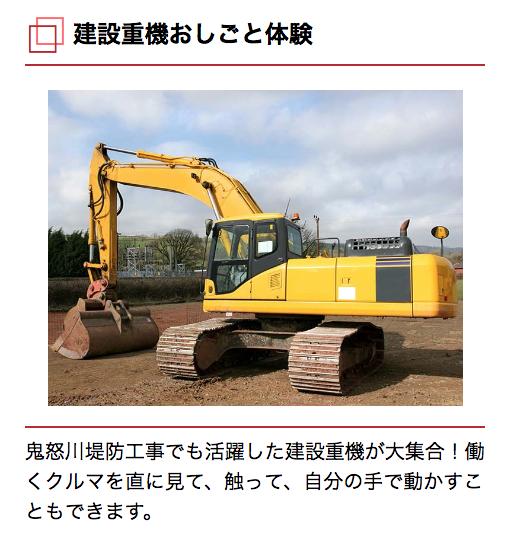 f:id:taikomochi1019:20171120092643p:plain
