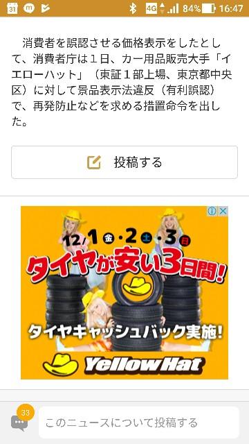 f:id:taikomochi1019:20171201165128j:image