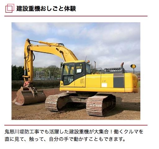 f:id:taikomochi1019:20171211081354j:plain