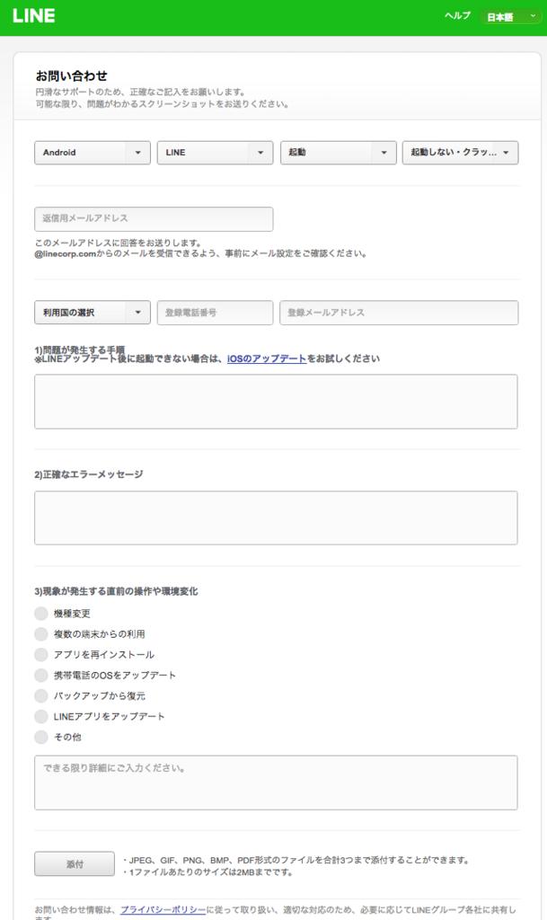 f:id:taikomochi1019:20171219233258p:plain