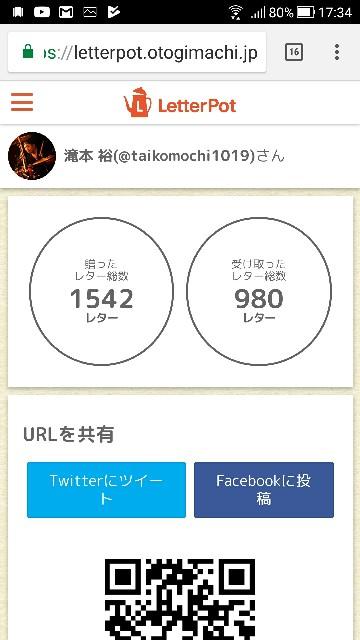 f:id:taikomochi1019:20180106173609j:image