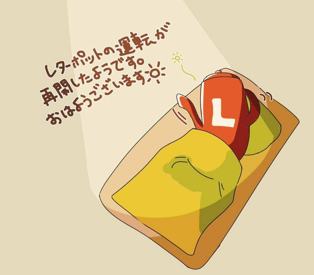 f:id:taikomochi1019:20180129162243j:plain