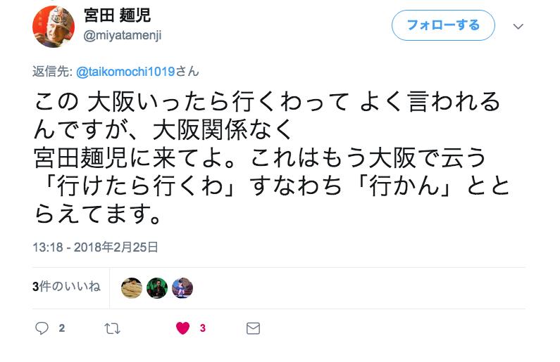 f:id:taikomochi1019:20180226020959p:plain