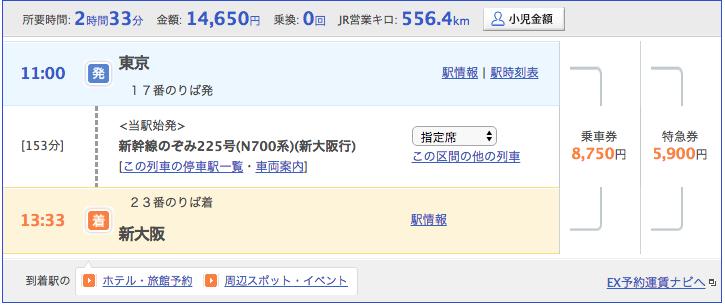 f:id:taikomochi1019:20180226021913p:plain