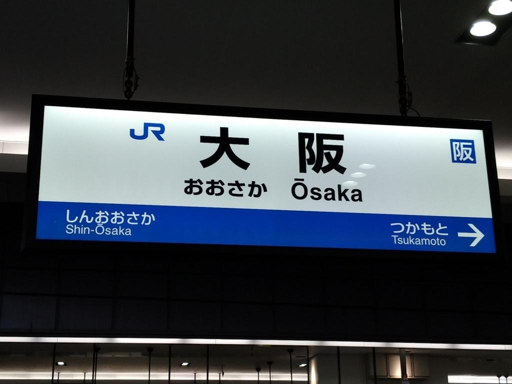f:id:taikomochi1019:20180310002619j:plain
