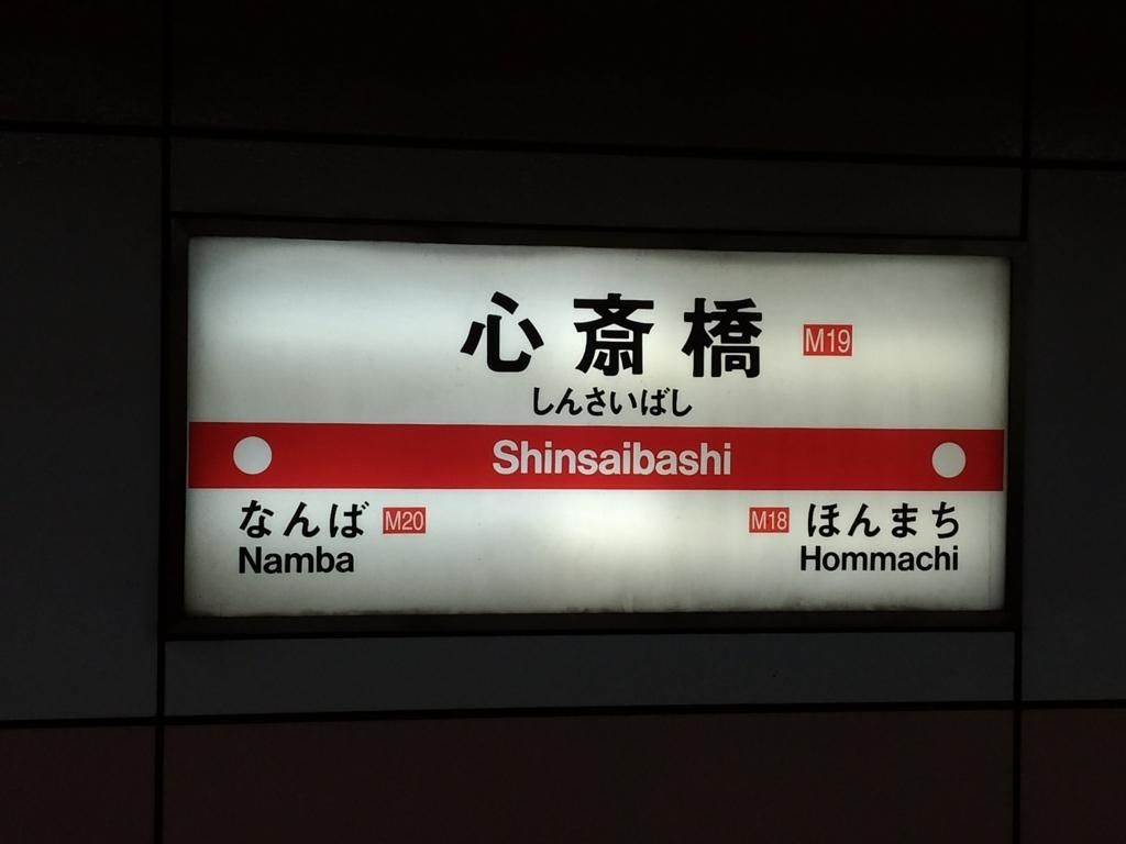 f:id:taikomochi1019:20180310003100j:plain