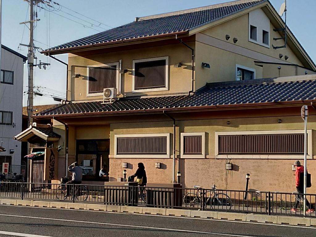 f:id:taikomochi1019:20180310011801j:plain