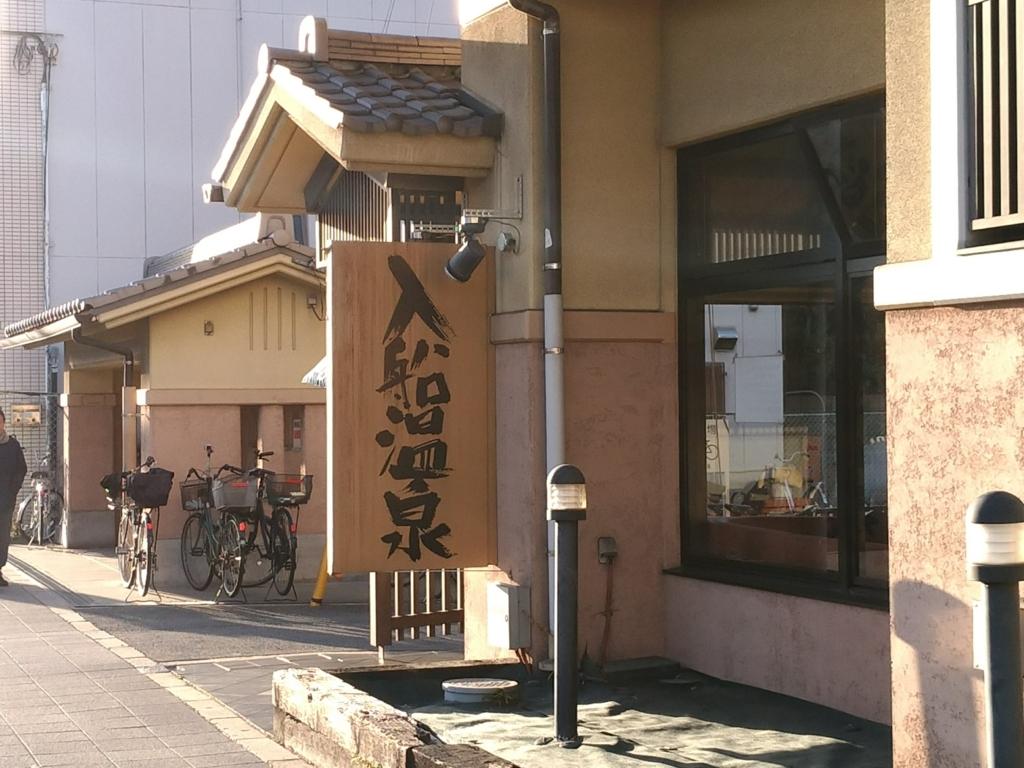 f:id:taikomochi1019:20180310011822j:plain