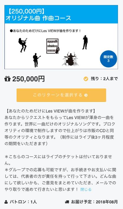 f:id:taikomochi1019:20180425001644p:plain